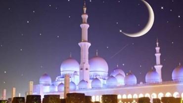 رمضان (تعبيرية).