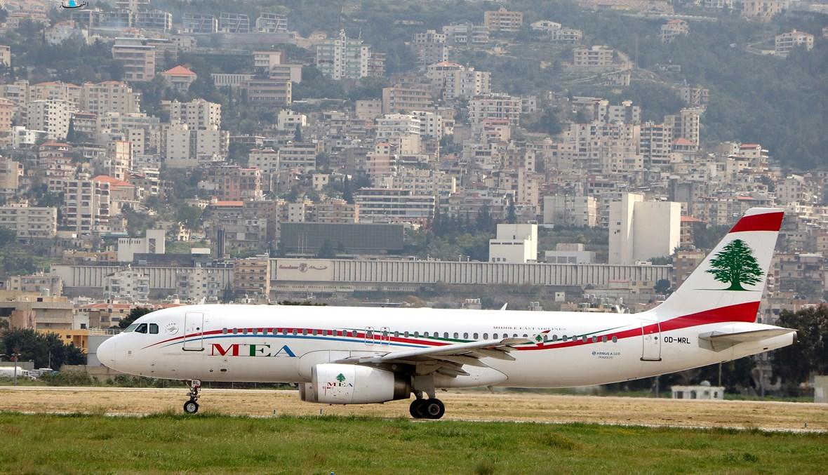 طائرة تابعة لطيران الشرق الأوسط في مطار بيروت (حسن عسل).