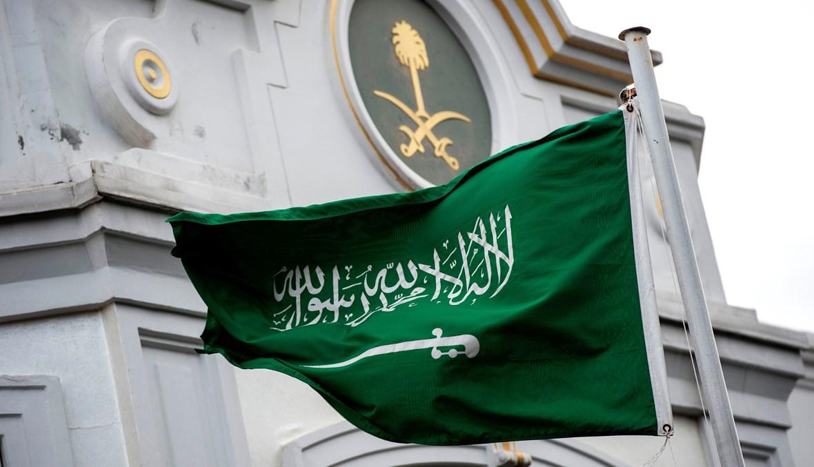 السعودية (تعبيرية- أ ف ب).