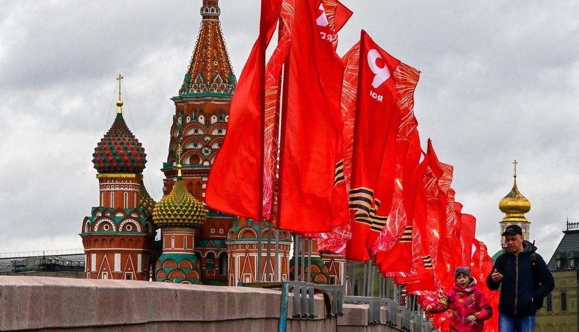 مشهد من الساحة الحمراء في موسكو (أ ف ب).