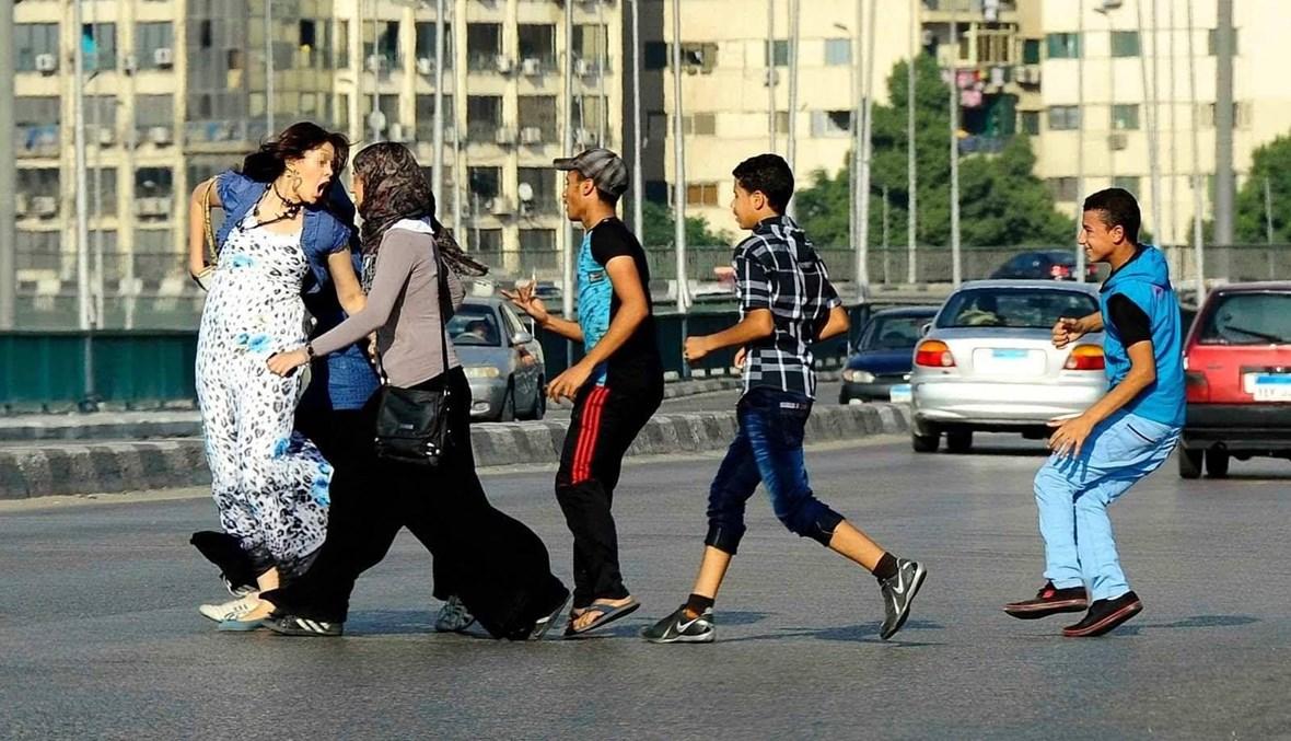 صورة من مظاهر التحرش في مصر