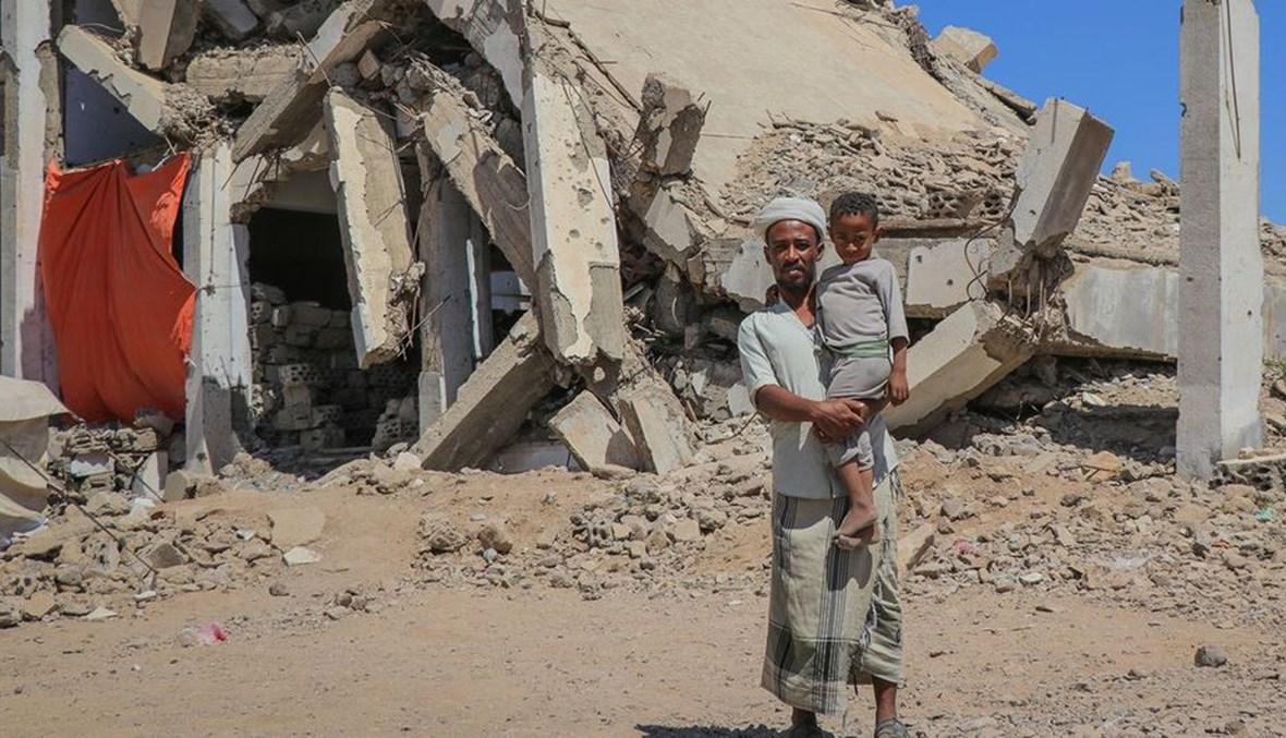 المأساة اليمنية (أ ف ب).