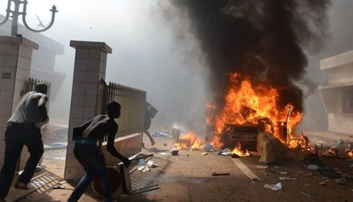 الهجوم الأكثر دموية في بوركينا فاسو