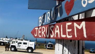 الطريق المؤدية الى مركز الامم المتحدة في الناقورة حيث تجري المفاوضات اللبنانية الاسرائيلية لترسيم الحدود البحرية. (حسن عسل)