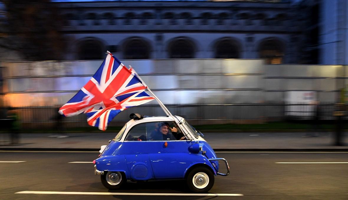 """""""ارتفاع كبير لمبيعات السيارات في بريطانيا"""" (تعبيرية - أ ف ب)."""