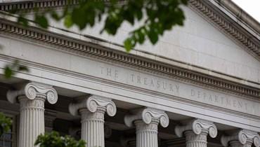 وزارة الخزانة الأميركية، تموز 2019 (أ ف ب).