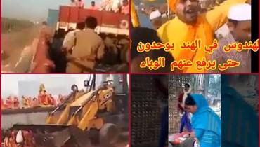 اربع لقطات شاشة من فيديوات متناقلة بمزاعم خاطئة (فايسبوك).