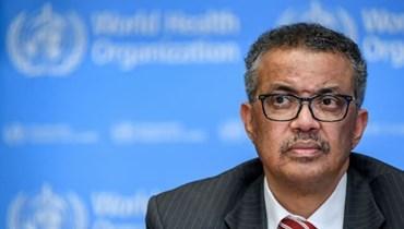 المدير العام لمنظمة الصحة العالمية (أ ف ب).