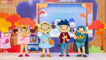 """""""الشارقة القرائي للطفل""""... 537 فعالية ونشاطاً و172 ناشراً من 15 دولة"""