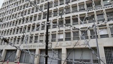 مهلة من مصرف لبنان إلى المصارف