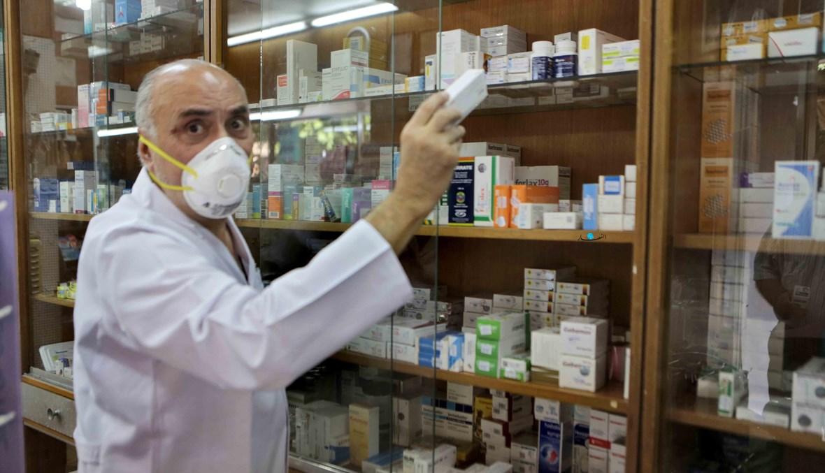 """رفض الدعم بنسبة 54% على الأدوية (من إحدى الصيدليات، """"النهار"""")."""
