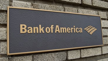"""""""بنك أوف أميركا"""": الأسهم استقطبت 18.5 مليار دولار"""