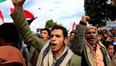 أنصار للحوثيين خلال تجمع في العاصمة صنعاء بمناسبة يوم القدس (7 ايار 2021، ا ف ب).