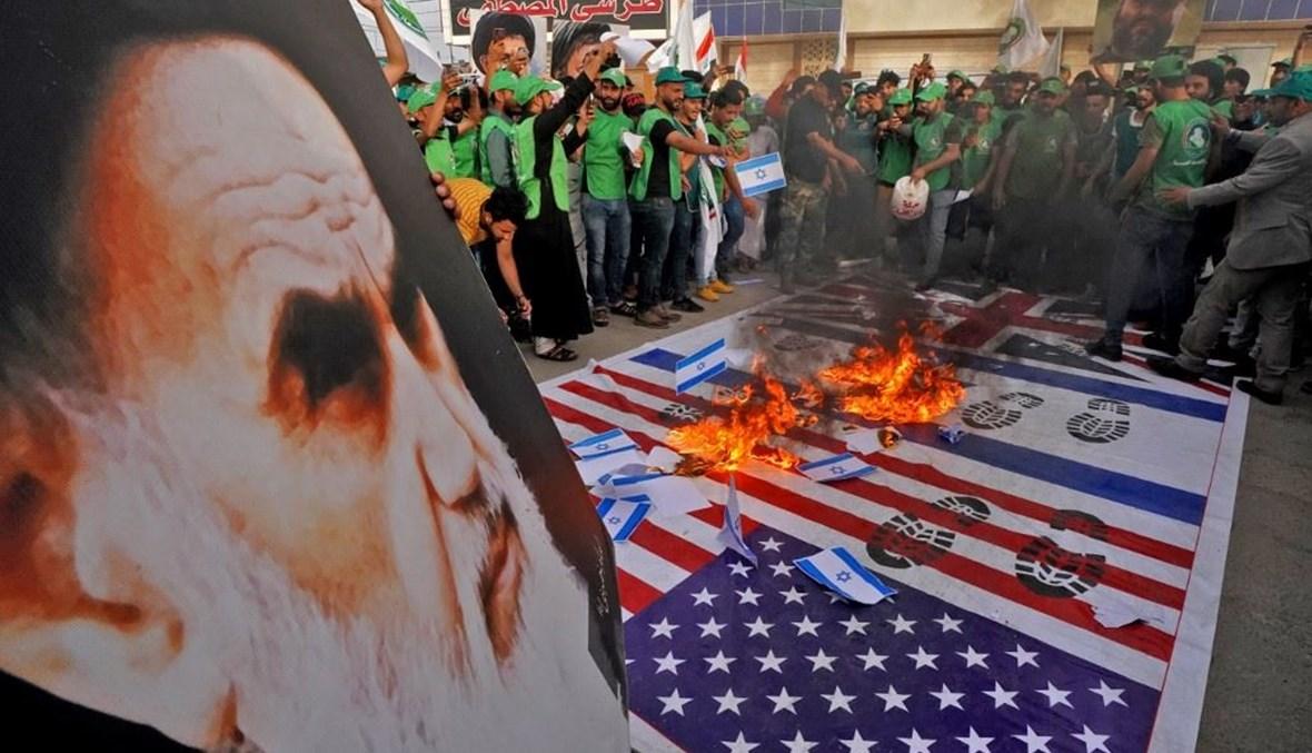 تظاهرات في العراق (ا ف ب)
