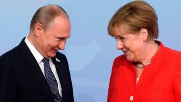 بعد 71 عاماً على الهزيمة... كيف تنظر ألمانيا إلى روسيا؟