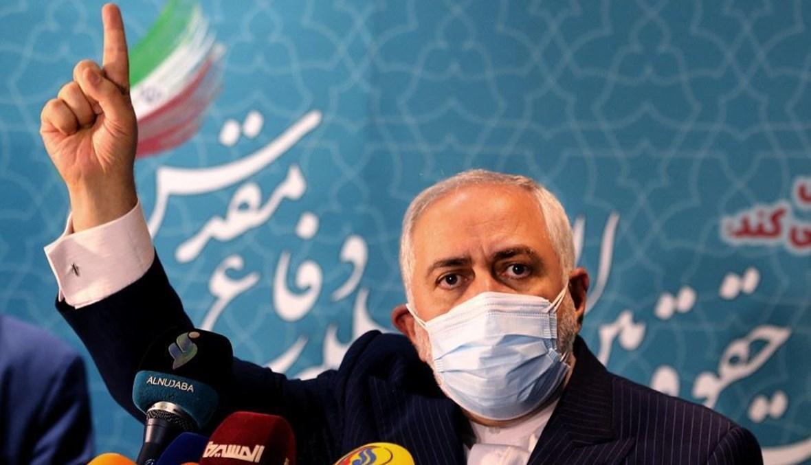 محمد جواد ظريف (أ ف ب).