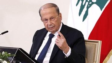 رئيس الجمهورية ميشال عون.