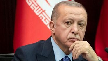 أردوغان.