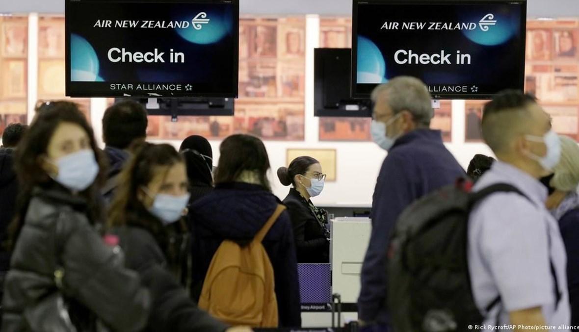مطار نيوزلندا الدولي (أ ف ب).