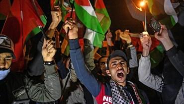 تظاهرات في الضفة الغربية المحتلة (ا ف ب)