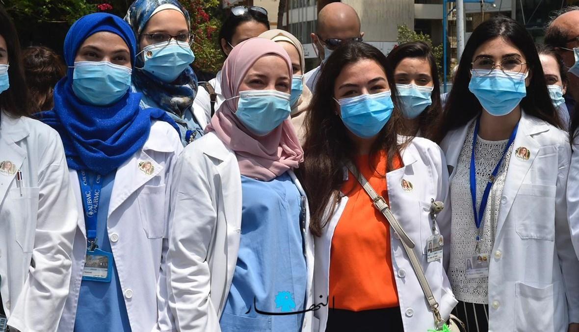 وقفة احتجاجية للأطباء أمام قصر العدل (تصوير حسام شبارو).