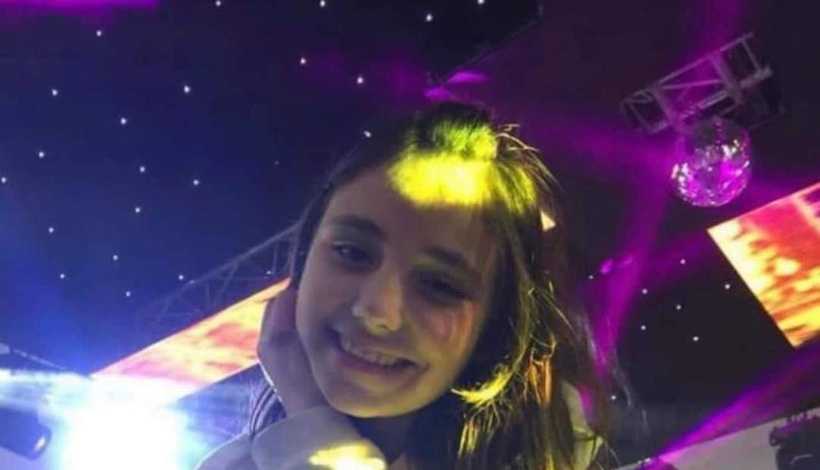 ابنة راشيا نورا رحال.