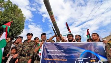 أنصار للحوثيين يرفعون لافتات معادية لإسرائيل وأعلاما فلسطينية خلال تجمع في العاصمة صنعاء (7 ايار 2021، أ ف ب).