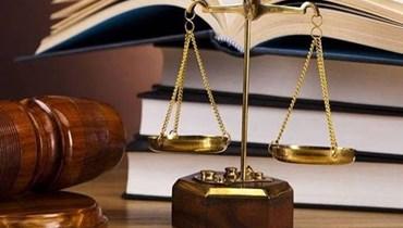 عند وفاة دولة الحقوق والقانون