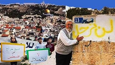فلسطين ولبنان بدون لفٍّ ولا دوران