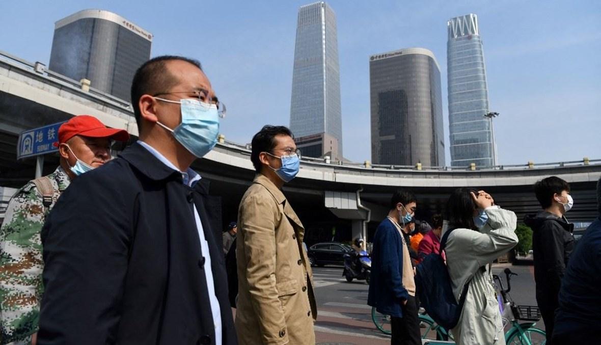 الحياة اليومية في الصين (أ ف ب).