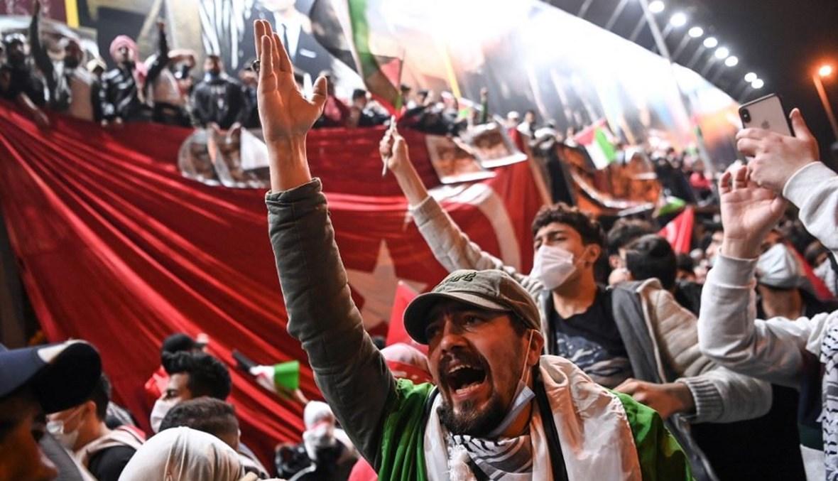 احتجاجات في تركيا ضد إسرائيل.