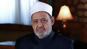 شيخ الأزهر الدكتور أحمد الطيب.