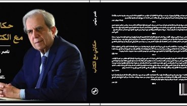 الناشر ناصر جرّوس يروي حكايته مع الكتاب بالكلمة والصورة
