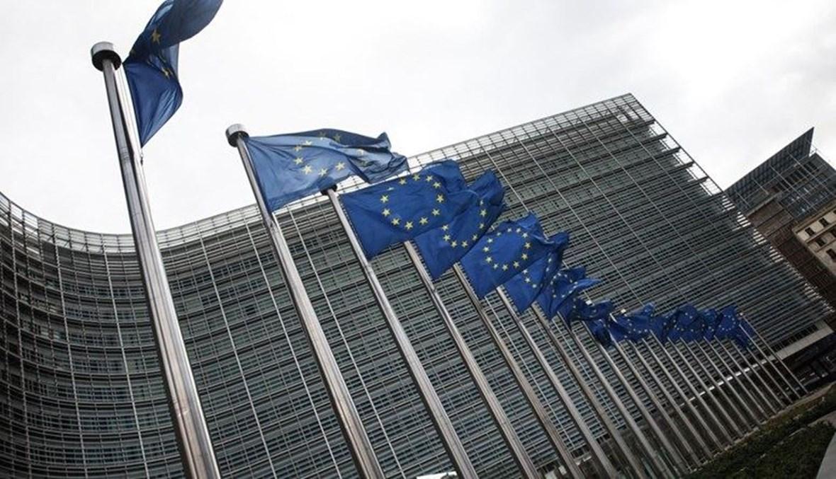 علم الاتحاد الأوروبي.