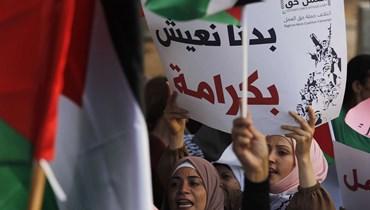 صورة لمظاهرة فلسطينية في لبنان