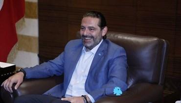 الرئيس سعد الحريري.