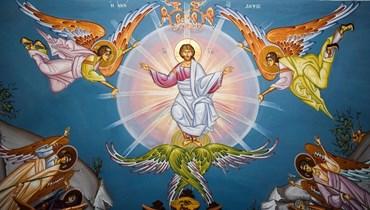 صعود المسيح إلى السماء