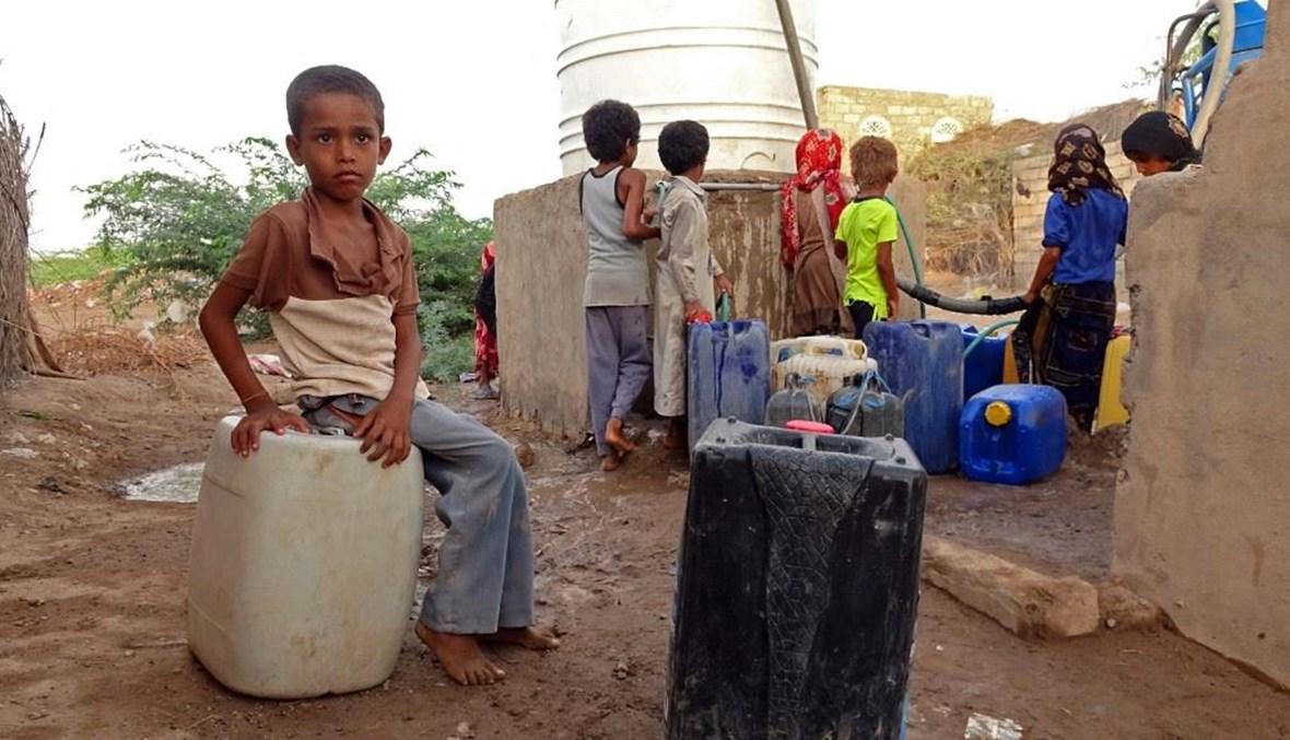 اطفال يمنيون (ا ف ب)