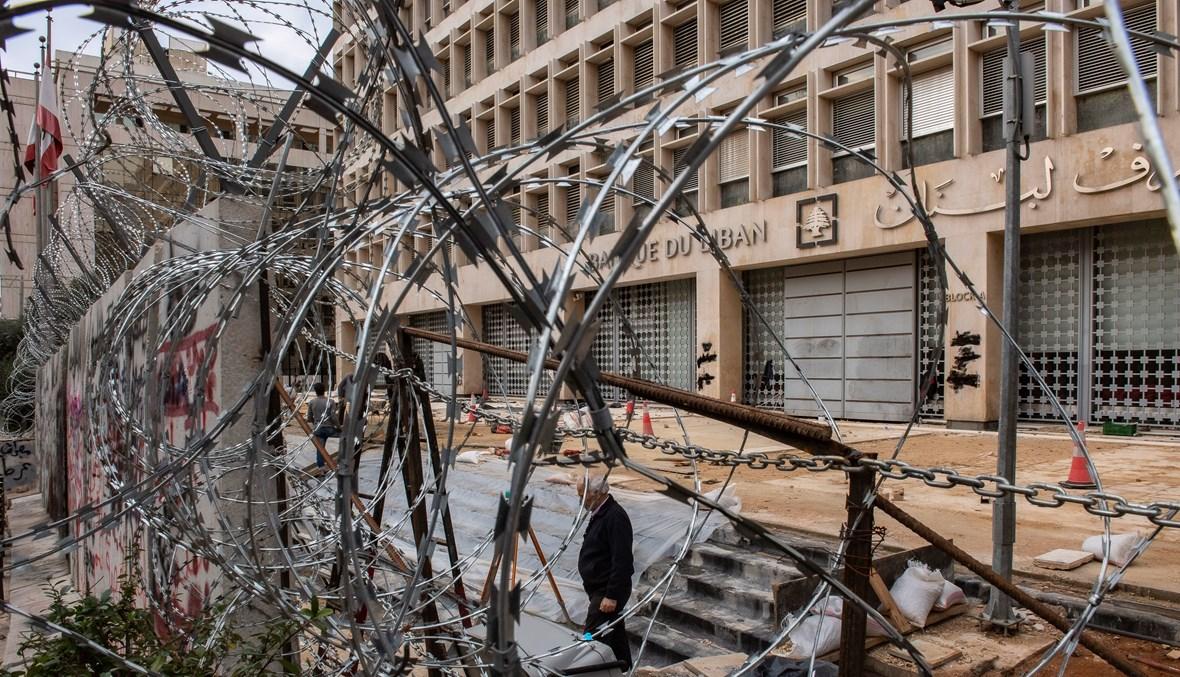 مشهد من أمام مصرف لبنان في شارع الحمراء (تصوير نبيل إسماعيل).