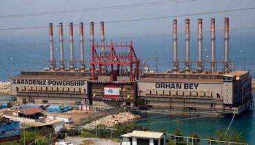 يحصل لبنان على ربع الإمدادات الحالية للبلاد من الشركة.