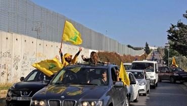 """مسيرة شبّان """"حزب الله"""" عصر اليوم عند الحدود الجنوبية (أ  ف ب)."""