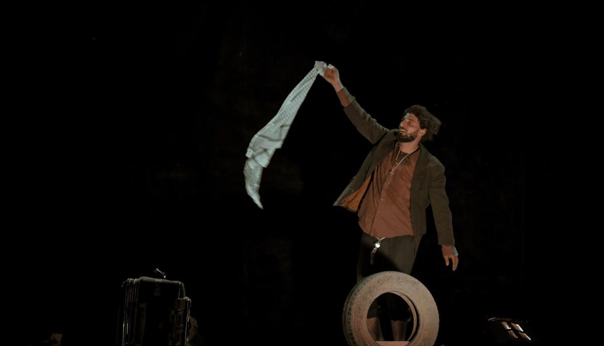 قاسم إسطنبولي يعرض قوم يابا في المسرح الوطني اللبناني المجاني.