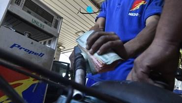 """البنزين (تعبيرية - """"النهار"""")."""