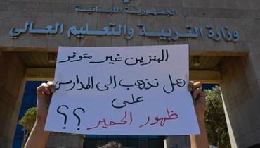قلق غربي على اللبنانيين: أموالكم نفدت... تحرّكوا!
