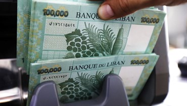 قلق غربي على اللبنانيين: اموالكم نفدت.. تحركوا!