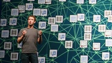 نشطاء يتحدون فيسبوك... يكتبون بدون نقاط
