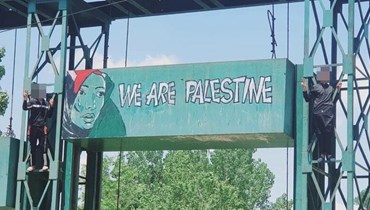 الشرطة الهندية تعتقل فنانًا رسم جدارية تأييداً لفلسطين