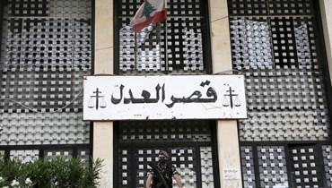 القضاء جدّد الحرص على مكونات العائلة اللبنانية في مجلسه الأعلى بفوز القاضي عفيف الحكيم بالتزكية