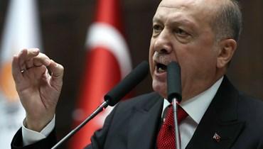 """الرئيس التركي رجب طيّب إردوغان (""""أ ف ب"""")."""