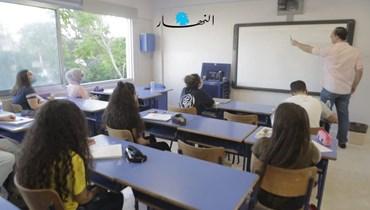 """صفّ مدرسيّ (تعبيريّة- """"النهار"""")."""